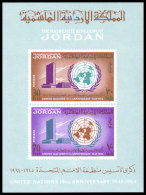 Jordan, 1964, United Nations, 19th Anniversary, MNH Imperforated, Michel Block 20 - Jordanie