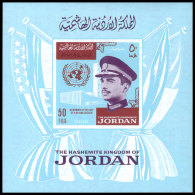Jordan, 1965, Travels Of King Hussain, United Nations, MNH Imperforated, Michel Block 29 - Jordan