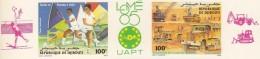 IMPERF. Djibouti 1985 - PHILEXAFRIQUE III - YT A.222-3, Mi 457-8 B - Esposizioni Filateliche