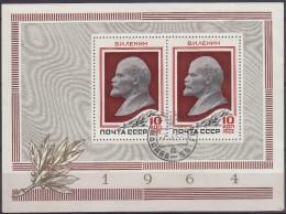 Rusia 1964 HB Nº 36 Usado - Blokken & Velletjes