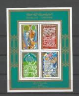 TUNISIE - BLOC NEUF* N° 4 - 1971 - SCENE DE LA VIE TUNISIENNE - VOIR SCAN - Tunisia (1956-...)