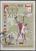 Rusia 1965 HB Nº 40 Usado - Blokken & Velletjes