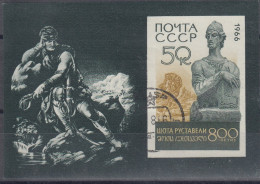 Rusia 1966 HB Nº 43 Usado - Blokken & Velletjes
