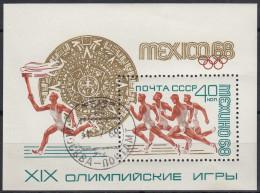 Rusia 1968 HB Nº 50 Usado - Blokken & Velletjes