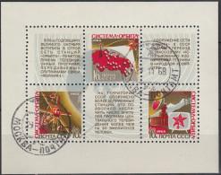 Rusia 1968 HB Nº 52 Usado - 1923-1991 URSS