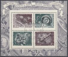 Rusia 1971 HB Nº 68 Usado - Blokken & Velletjes