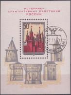 Rusia 1971 HB Nº 70 Usado - Blokken & Velletjes