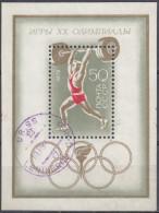 Rusia 1972 HB Nº 76 Usado - Blokken & Velletjes
