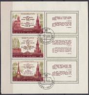 Rusia 1973 HB Nº 90 Usado - Blokken & Velletjes