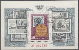 Rusia 1974 HB Nº 96 Usado - Blokken & Velletjes