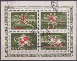 Rusia 1974 HB Nº 99 Usado - 1923-1991 URSS