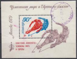 Rusia 1979 HB Nº 138 Usado - Blokken & Velletjes