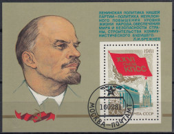 Rusia 1981 HB Nº 148 Usado - Blokken & Velletjes