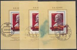 Rusia 1982 HB Nº 154 X 3 Usado - Blokken & Velletjes