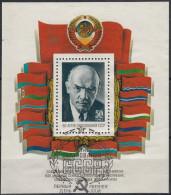 Rusia 1982 HB Nº 157 Usado - Blokken & Velletjes