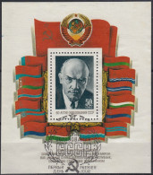 Rusia 1982 HB Nº 157 Usado - 1923-1991 URSS