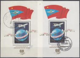 Rusia 1983 HB Nº 160 X 2 Usado - Blokken & Velletjes