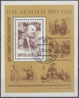 Rusia 1983 HB Nº 164 Usado - Blokken & Velletjes