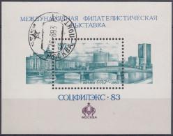 Rusia 1983 HB Nº 165 Usado - Blokken & Velletjes