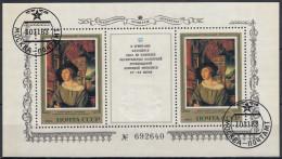 Rusia 1983 HB Nº 167 Usado - Blokken & Velletjes