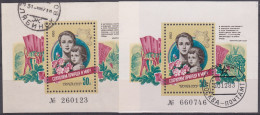 Rusia 1983 HB Nº 168 X 2 Usado - 1923-1991 URSS