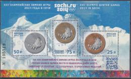 Rusia 2014 HB Nº 388a Usado - 1992-.... Fédération