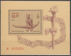 Rusia 1979 HB Nº 135 Nuevo - Blokken & Velletjes