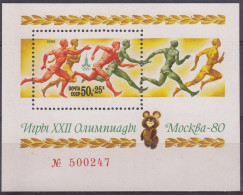 Rusia 1980 HB Nº 143 Nuevo - Blokken & Velletjes