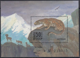 Rusia 1985 HB Nº 184 Nuevo - Blokken & Velletjes