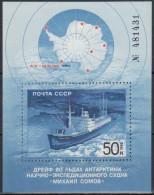Rusia 1986 HB Nº 188 Nuevo - Blokken & Velletjes