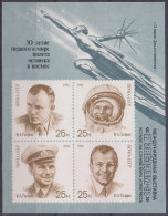 Rusia 1991 HB Nº 218 Nuevo - Blokken & Velletjes