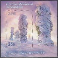 Rusia 2011 HB Nº 342 Nuevo - 1992-.... Fédération