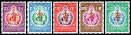 Laos, 1968, World Health Organization, WHO, OMS, 20th Anniversary, United Nations, MNH, Michel 230-234 - Laos