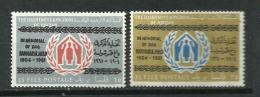 Jordania. 1961_A La Memoria De Dag Hammarskjold - Jordanie