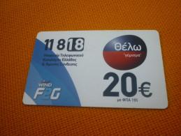 Greece Prepaid Phonecard - Wind F2G  - 20 Euros Value - 11818 - Telecom