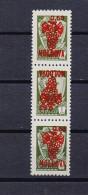 Moldova Mint (**) Stamp OVERPRINT Crossover Variety RARE - Moldova