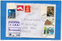 MARCOPHILIE-lettre REC- JAPON-cad-NIIGATANISHI 1982-4 Stamps Bird-music..  Pour France - 1926-89 Emperor Hirohito (Showa Era)