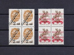 Kazakhstan Mint (**) 1993 Set Stamp Middle Asia OVERPRINT RARE - Kazakhstan