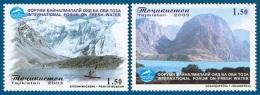 Tajikistan 2003 Mih. 284/85 International Forum On Fresh Water MNH ** - Tadzjikistan