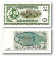 RUSSIA - 100 Biletov - Serie МБ ( MB ) - Unc. - MMM MAVRODI Private Issue - Russie