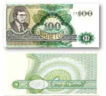 RUSSIA - 100 Biletov - 1994 - Serie ГЧ - Unc. - MMM MAVRODI Private Issue - Russia
