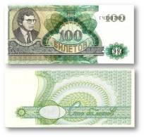 RUSSIA - 100 Biletov - 1994 - Serie ГЧ - Unc. - MMM MAVRODI Private Issue - Rusland
