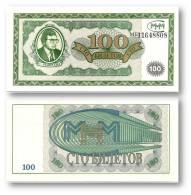 RUSSIA - 100 Biletov - Serie МБ ( MB ) - Unc. - MMM MAVRODI Private Issue - Rusland