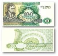 RUSSIA - 100 Biletov - 1994 - Serie ГУ - Unc. - MMM MAVRODI Private Issue - Russia