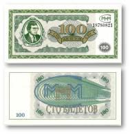 RUSSIA - 100 Biletov - Serie MA ( MA ) - Unc. - MMM MAVRODI Private Issue - Russia