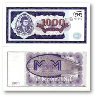 RUSSIA - 1000 Biletov - Serie CП 30/1000 ( JV ) - Unc. - MMM MAVRODI Private Issue - Russia