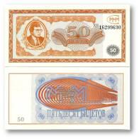 RUSSIA - 50 Biletov - Serie ХБ ( HB ) - Unc. - MMM MAVRODI Private Issue - Russia