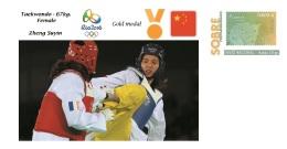 Spain 2016 - Olympic Games Rio 2016 - Gold Medal - Taekwondo Female China Cover - Otros