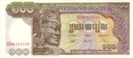 CAMBODIA  P. 8c 100 R 1972 UNC - Cambodia