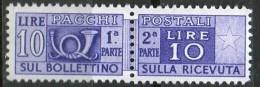 PIA - ITA - Specializzazione : 1947 :  Pacchi Postali  £ 10 - (SAS 73  - CAR 7 ) - Variétés Et Curiosités